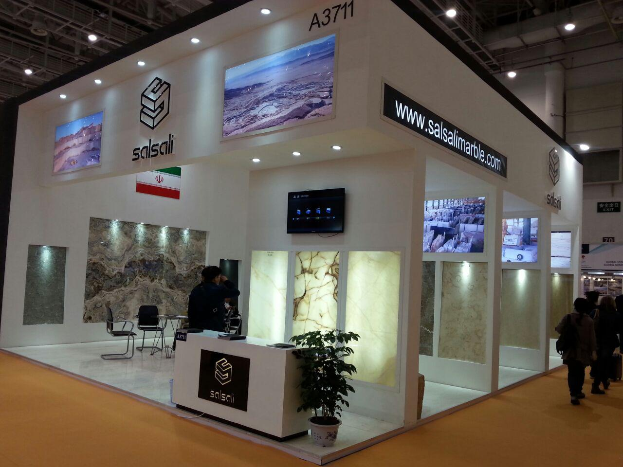 The 17thChina Xiamen International Stone Fair